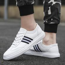 MFU22 Мужская обувь весенняя обувь 2019 новая дышащая повседневная обувь