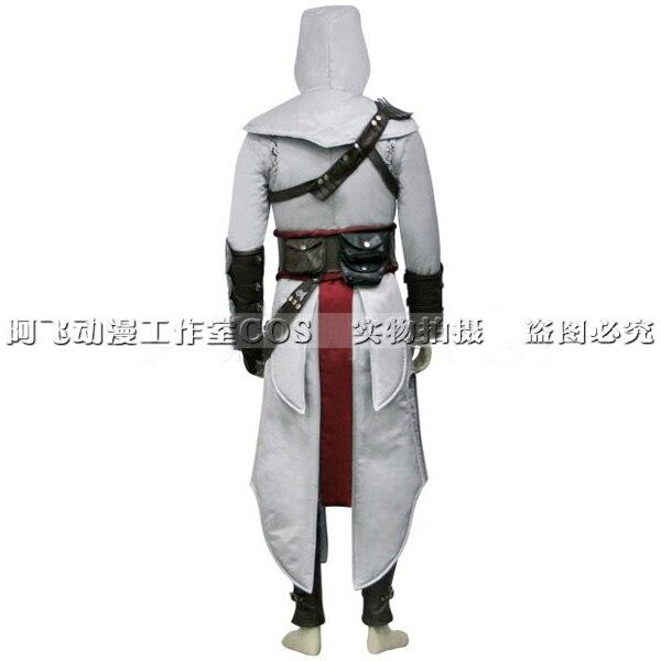 эцио костюм с доставкой из России