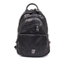3in1 уникальный Дизайн натуральная кожа женские рюкзак высокое качество женские Нитки рюкзак сумка Новинка Menssenger сумка