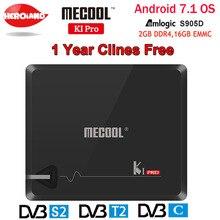 KI PRO 2 GB/16 GB DVB-T2 DVB-S2 DVB-C Android 7.1 TV Kutusu Amlogic S905D Çift WIFI HD Uydu Alıcısı + 1 Yıl Clines Avrupa sunucu