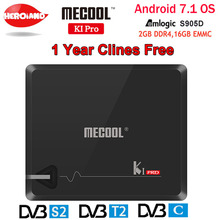 KI PRO 2GB/16GB DVB-T2 DVB-S2 DVB-C Android 7.1 TV Box Amlogic S905D Dual WIFI HD Satellite Receiver+1 Year Clines Europe Server