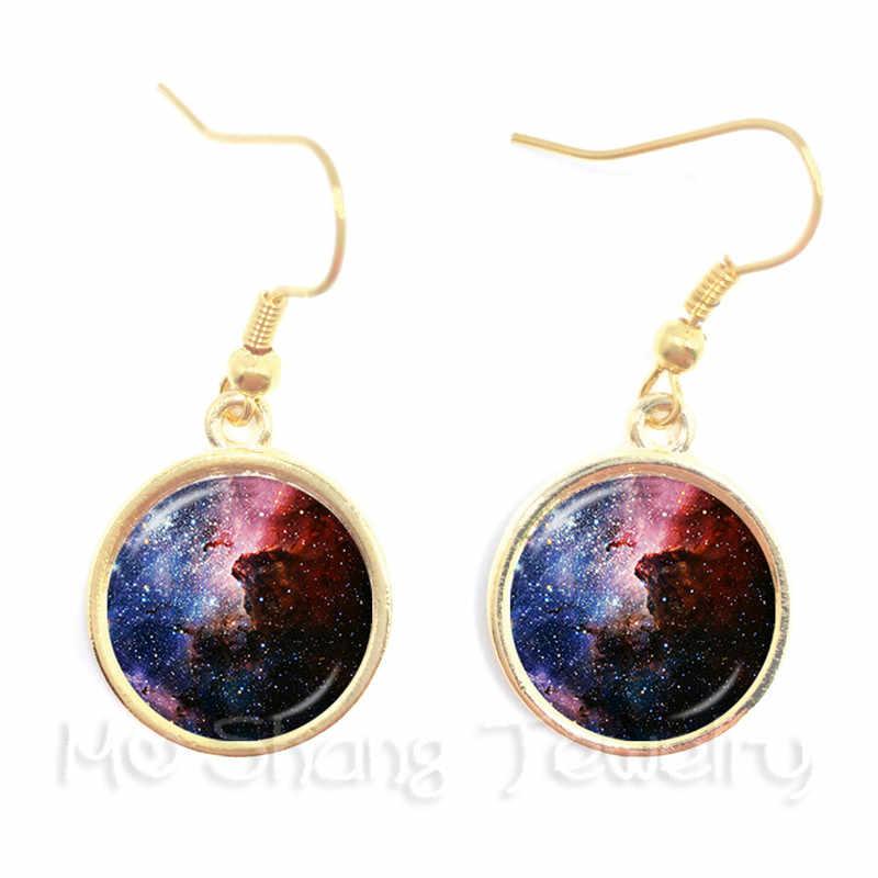 星雲スペースイヤリング天文学オタクsf科学銀河宇宙ガラスドームペンダントネックレス女の子のための友人