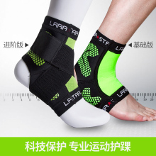 2018 Posture Corrector 1 Pcs Ankle, Athletic Basketball Running Equipment, Sprained For Protection, Foot And Wrist Protection 2018 corrector de postura posture corrector 1 pcs basketball football running pressurized armor ankle sprain for protection