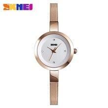 SKMEI Elegant Dress Ladies Watch Top Luxury Female Clock Fashion Women's Watches Water Resistant Women Wrist Watch reloj mujer цена