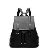 Двухместный плеча рюкзак досуг женщин пакет Новинка 2017 Женская рюкзак школа ветер и двойного назначения школьная сумка