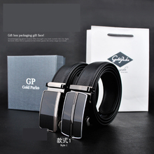 Strap male genuine leather automatic buckle belt male first layer of cowhide formal suit classic pure commercial brief