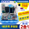 Multifunctional 51 Arm Avr Microcontroller Development Board Microcontroller Learning Board Atmega16a