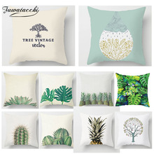 Fuwatacchi Ropical Decoration Print Cushion Cover Cactus Monstera Leaf Pillow Throw Sofa Wedding Case