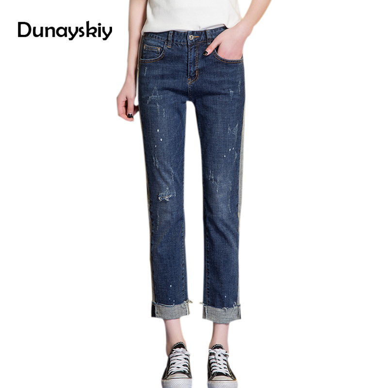 Women stretch mom jeans Ankle-Length Pants cuffs plus size jeans female summer high waist side stripe pants trousers Dunayskiy rosicil new women jeans low waist stretch ankle length slim pencil pants fashion female jeans plus size jeans femme 2017 tsl049