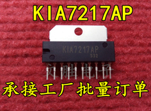 Freeshipping  KIA7217 KIA7217AP