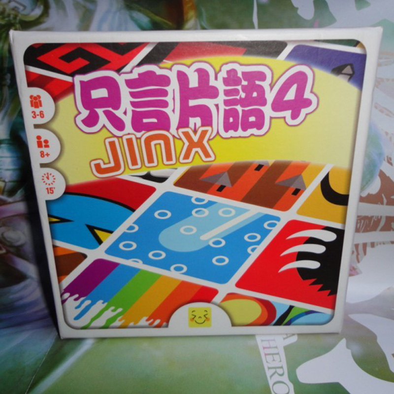 Dixit Board Game Card Game 4 Edition Kids Board Game Educational Toy With English Instructions