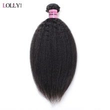 Lolly Kinky Straight Brazilian Hair Weave Bundles Coarse Kinky Human Hair Bundles Hair Extensions Non Remy Hair Weave