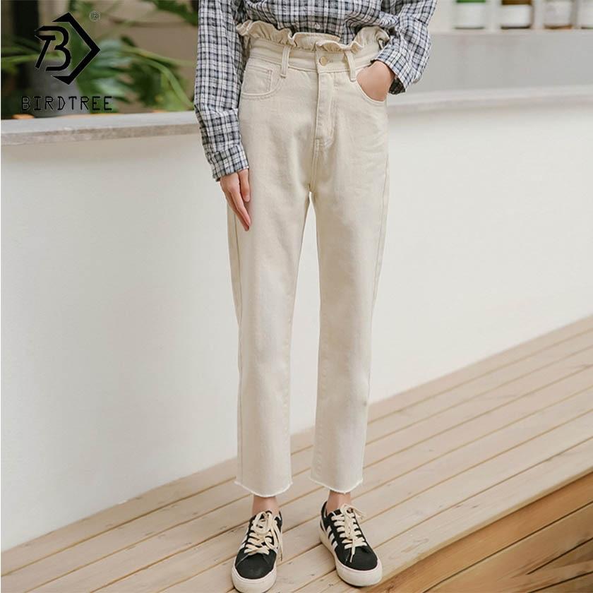 2019 Womens Patchwork Jeans Denim Pants Plaid Black High Waist Buttons Ankle Length Wide Leg Pants Casual Hot Sales B91335j Women's Clothing