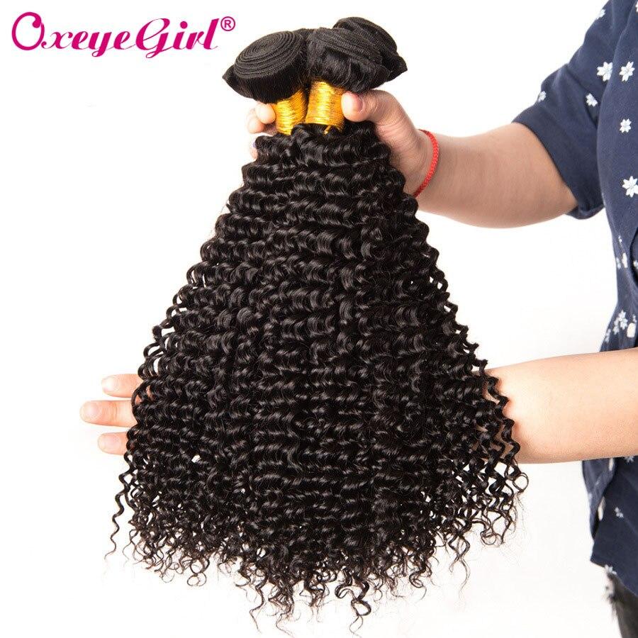 Afro Verworrenes Lockiges Haar Bundles Menschenhaar Bundles - Menschenhaar (für Schwarz) - Foto 2
