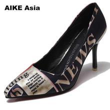 2019 Women Pumps Leopard Zebra Pattern Pointed Toe Thin Heels Shoes