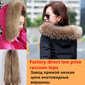 Real Raccoon Fur Scarf Women 100% Natural Raccoon Fur Collar Winter Warm Fur Collar Scarves Design For Lady Long 80cm