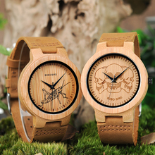 BOBO BIRD Watch Men Wooden Lifelike Print Dial Face Quartz Watches Fashion 3D Visual Timepieces as Gift relogio masculino
