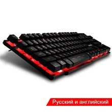 DBPOWER Russian / English 3 Color Backlight Gaming Keyboard Teclado Gamer Floating LED Backlit USB with Similar Mechanical Feel