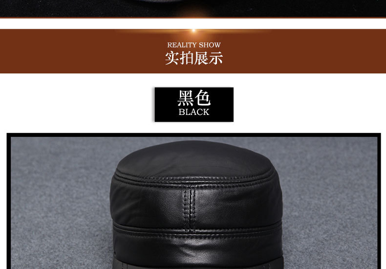 Autumn winter sheepskin hat male flat cap leather men outdoor leisure cap Leather Hat _11