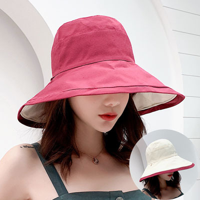 GEERSIDAN Summer Large Brim...