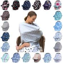 Новорожденный шарф для кормления грудью Многофункциональный