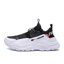 Мужские кроссовки, мужская повседневная обувь для прогулки, вождения, Офисная Уличная обувь на плоской подошве комфортная легкая дышащая мужская обувь на весну