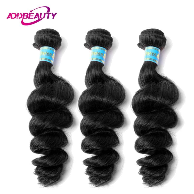Addbeauty Peruvian Virgin Loose Wave 3 Piece A Lot Human Baby Hair Bundles Extension For Black Women Natural Color Unprocessed