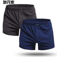 Marca sexy roupa interior dos homens 2pcs \ lot boxer shorts masculinos troncos plus size homem calças de algodão alta qualidade casa pijamas