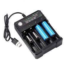 USB 18650 Зарядное устройство Черный 4 слота AC 110V 220V двойной для 18650 зарядки 3,7 V перезаряжаемая литиевая батарея