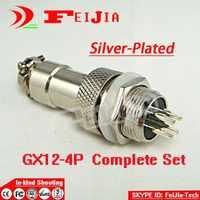 20セット/パック4ピン12ミリメートル[シヴァー-メッキ]ワイヤーパネルコネクタキットGX12-4Pソケット+プラグ、rs765航空プラグインターフェース送料無料