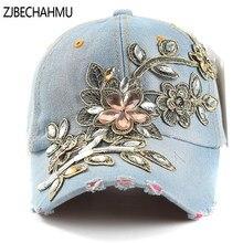 ZJBECHAHMU sombreros moda Denim adultos impresión gorras de béisbol  ajustables mujeres niñas Primavera Verano nuevos sombreros bfb1f00054d1