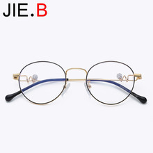 New fashion round frame ladies glasses can be equipped with myopia reading against blue