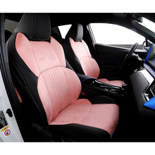 lsrtw2017 durable fiber leather with suede car seat cushion cover for toyota C-HR CHR 2016 2017 2019 2018 2020