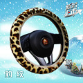 Charm Warm Leopard,cashmere car Steering Wheel Cover woolen Car Handbrake Accessory hot selling