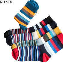 New Fashion Socks Men Male Cotton Crew Striped Pattern Dress Brand Sock Happy Novelty Calcetine Sox Business Big Size Wholesale