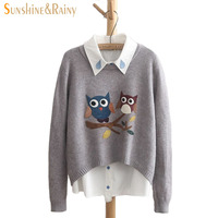 Autumn Winter Women 2015 Long Sleeve Round Neck Owl Pattern Cute Casual Pullover Slim Sweaters For