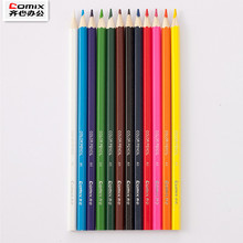 Super colored 12 piece color pencils ,professional painting artistic pencils,Pencils for drawing Office school stationery pens
