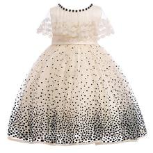 Платье в горошек с цветочным принтом и бусинами для девочек детское элегантное кружевное Пышное Бальное Платье принцессы Vestidos De Comunion