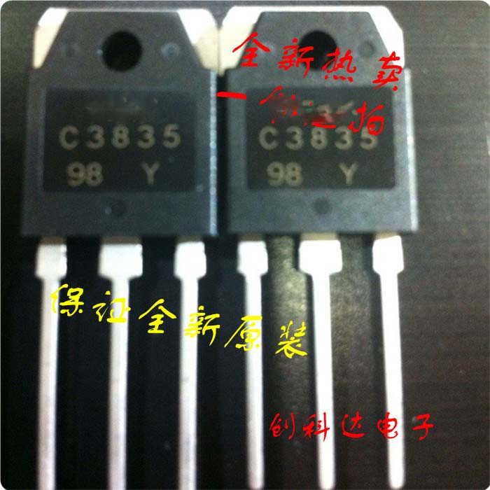 Free Shipping 5pcs/lot 2SC3835 C3835 TO-3P Humidifier / Nebulizer Transistor New Original