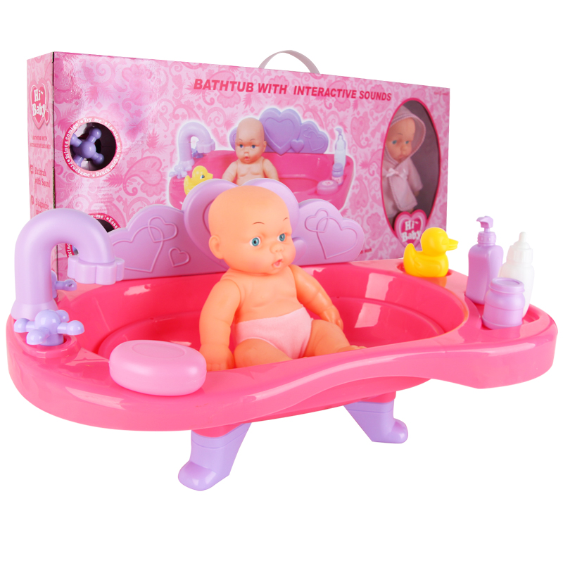 Free shipping Newborn baby doll tub good for girl\'s pretend play ...