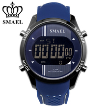 Fashion Sport Super Cool Men's Quartz Digital Watch Men Sports Watches SMAEL Luxury Brand LED Military Waterproof Wristwatches led quartz wristwatches luxury smael cool men watch big watches digital clock military army1436 waterproof sport watches for men