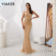 Champagne Evening Dress 2019 Elegant Crystal Beading Tulle Sexy Arabic  Woman Formal Party Gown Long Prom 1dbec24141db