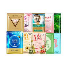 BIOAOUA 30 Pieces Skin Care Face Care Mask  Hyaluronic Acid Collagen Sheet Mask Makeup moistfull collagen