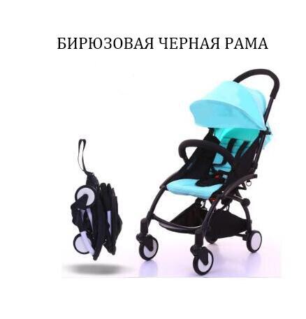 Baby yoya baby stroller yoya portable sitable foldable baby umbrella car on the plane