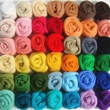 36 цветов мериносовая шерсть волокна ровинг для иглы валяния ручного спиннинга DIY забавная кукла рукоделие сырой шерсти Войлок тыкать 5 г/пакет