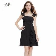 Summer Dress Women s Chiffon Backless Black Casual White Grey Girl Alisa Pan HE03337 Falbala Ruffles