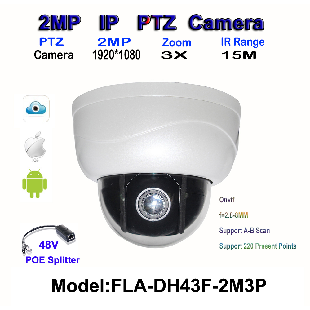 2.5 Inch HD 1080P Mini dome POE 48V PTZ IP Camera IR 15M Night-vision 3X Zoom Auto Focus 2MP indoor mini IP ptz camera onvif P2P ptz ip camera 1080p onvif h 264 3x zoom full hd p2p indoor plastic dome 15m ir night vision 2mp p2p surveillance camera