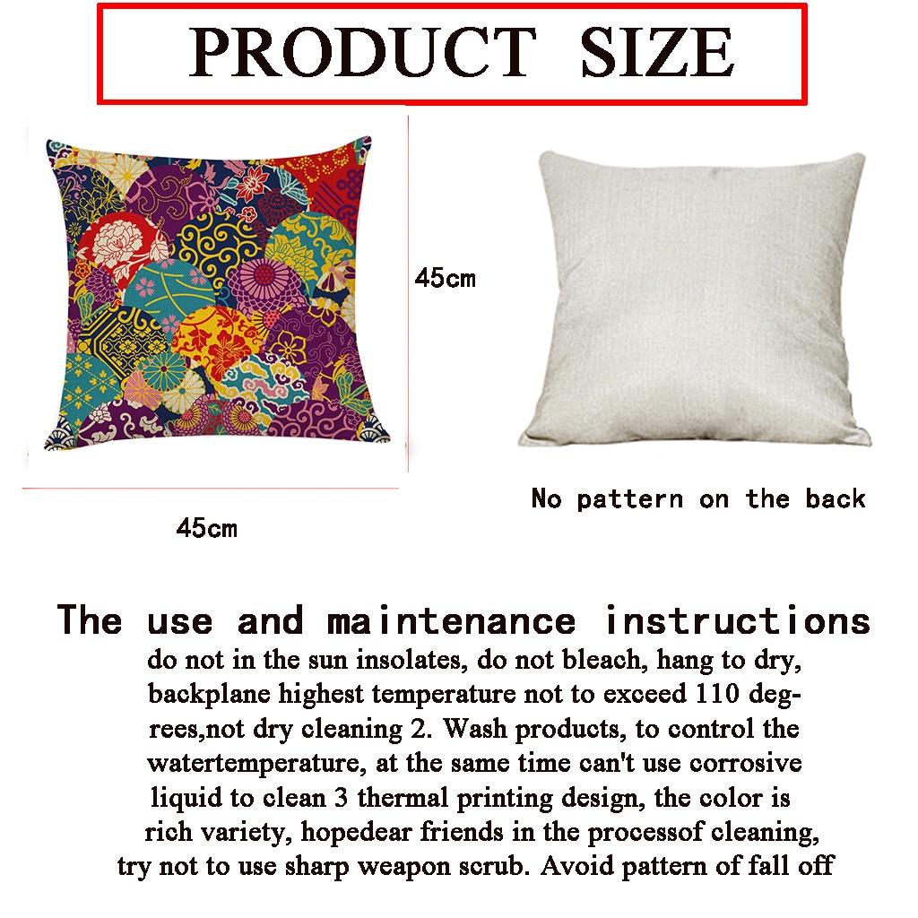 Wind Flower Crane Element Cushion Cover