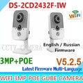 2015 DS-2CD2432F-IW 3-МЕГАПИКСЕЛЬНОЙ ж/POE, ip-камера Встроенный микрофон DWDR и 3D DNR & BLC Wi-Fi DS-2CD2432F-I (w)