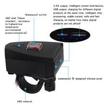 2.4A зарядное устройство на руль мотоцикла, комплект переключателей, крепления для аккумуляторов автомобилей